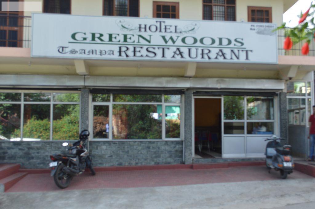 HOTEL GREEN WOODS