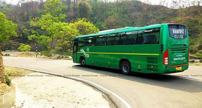 Volvo Package Dharamsala